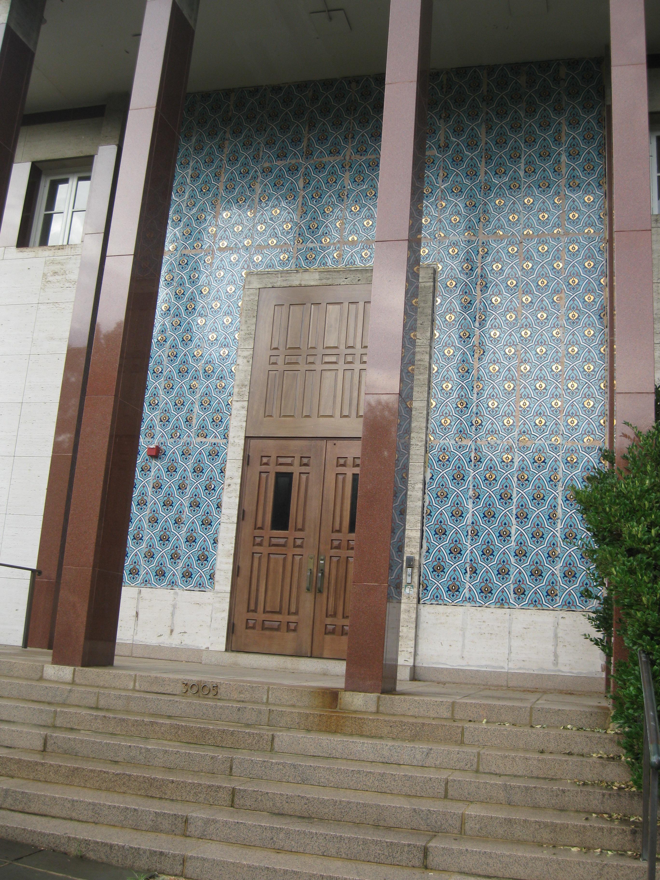 File Iranian Embassy Washington D C By Mardetanha 1041