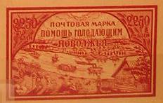 Почтовая марка «помощь голодающим Поволжья» в 1923г. Во время голода в Поволжье многие умерли не только от голода, но и от болезней, вызванных недоеданием