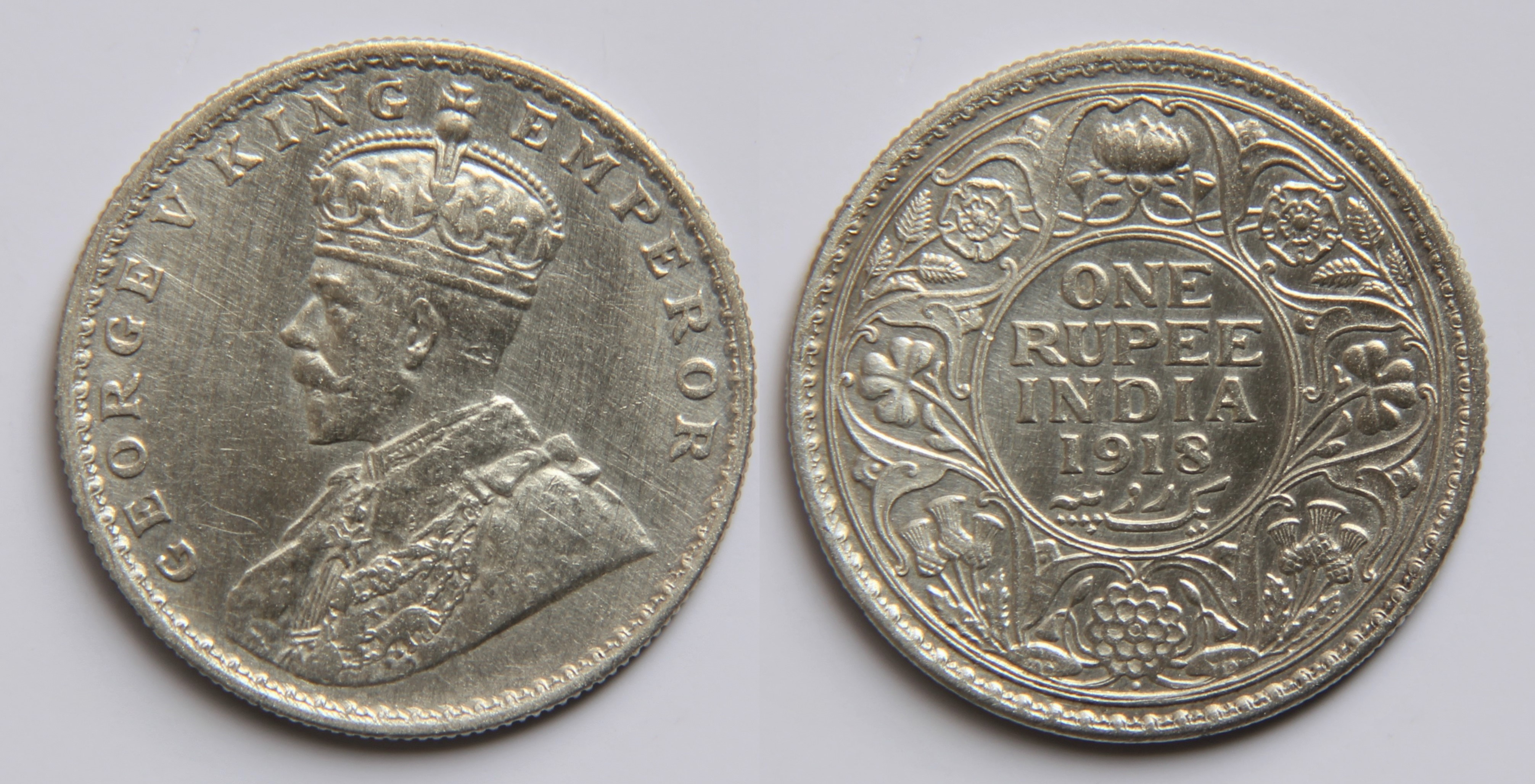 File:1 Indian rupee (1918).jpg - Wikimedia Commons