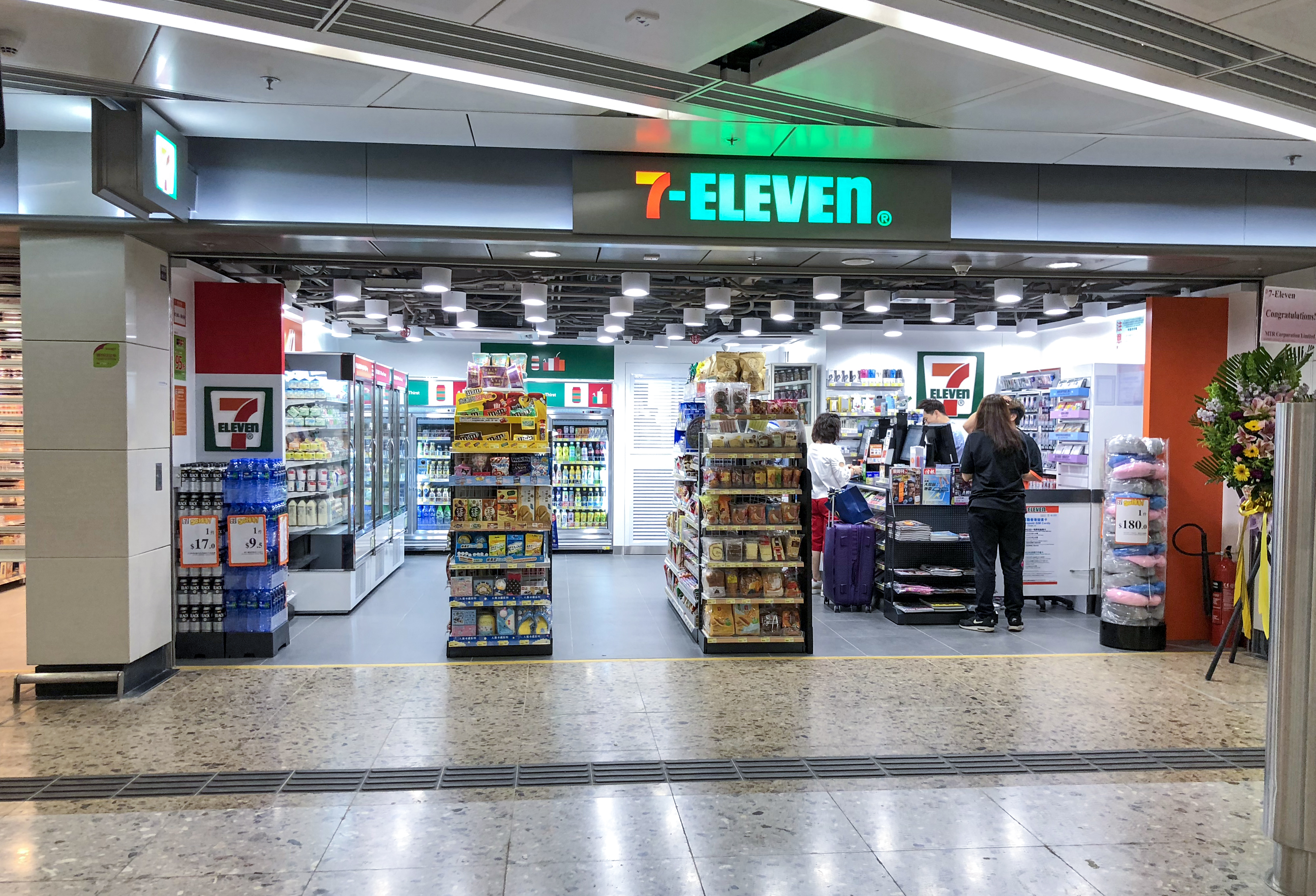 File:7-Eleven store at HK West Kowloon Station (20180923072413) jpg