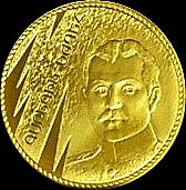 Памятная монета Армении 2001 года «Гарегин Нжде»— 100 драм— серебро 925 с позолотой