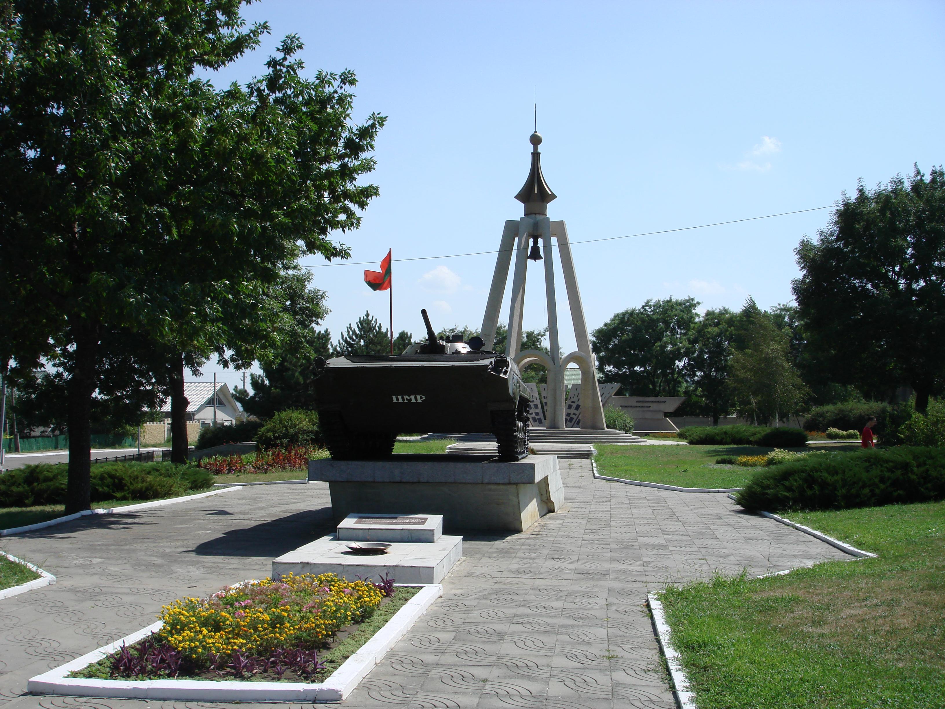 Benderskii memorial slavy 14.jpg