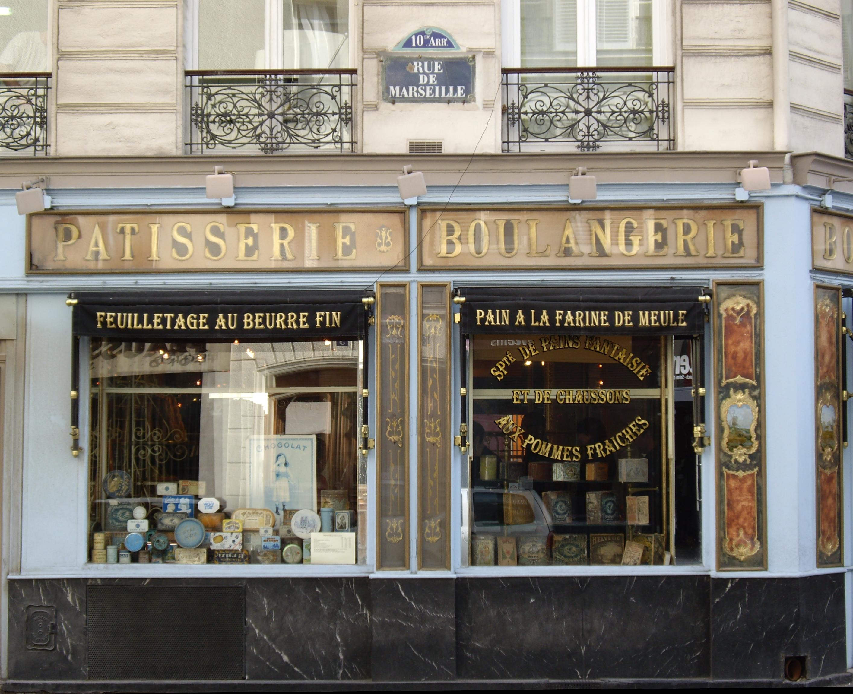 File Boulangerie Rue De Marseille Paris 10 Jpg