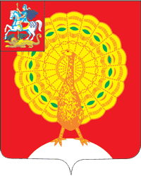 Coat of Arms of Serpukhov %Moscow oblast%