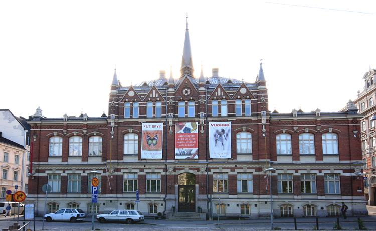 Design Museum Helsinki Wikipedia