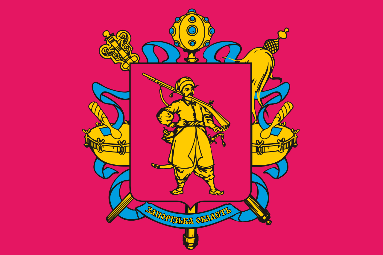 File:Flag of Zaporizhzhya Oblast.png