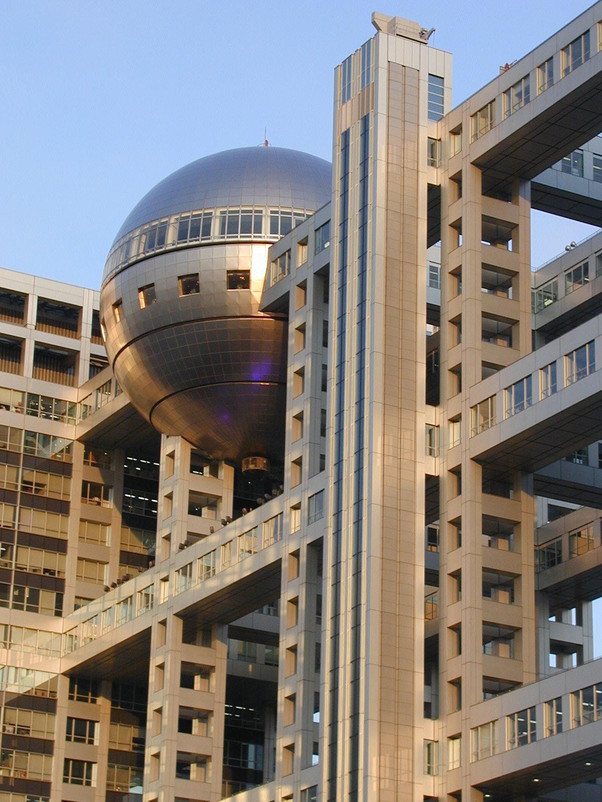 Odaiba, mon coin favori FujiTV_Building