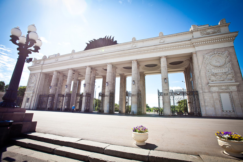 Image result for парк горького