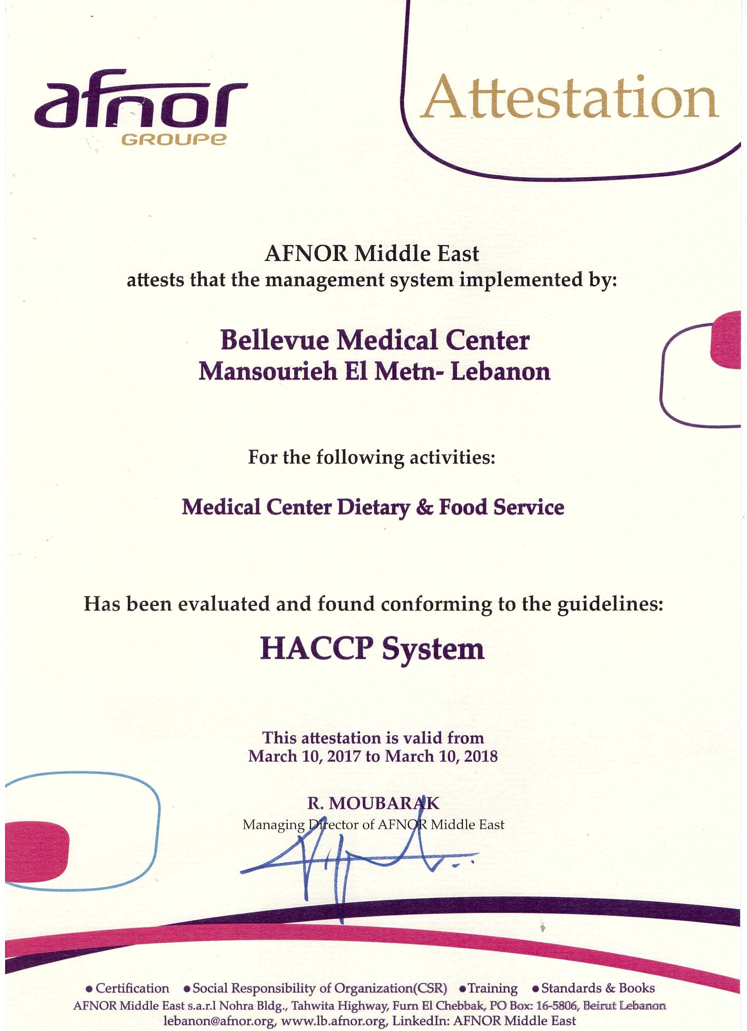 Filehaccp Accreditation Certificateg Wikimedia Commons