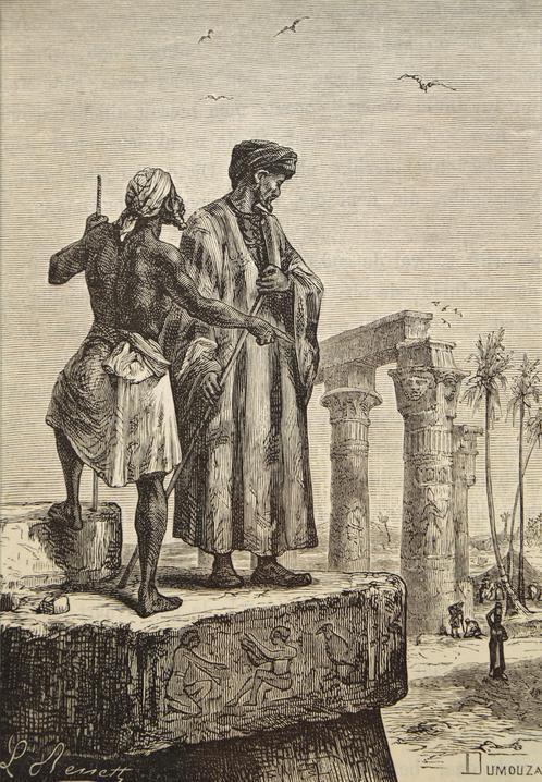 Ibn battuta in Egypt