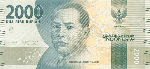 2000インドネシア ルピア紙幣