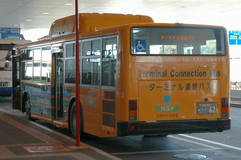 De ônibus de Narita para o centro de Tokyo