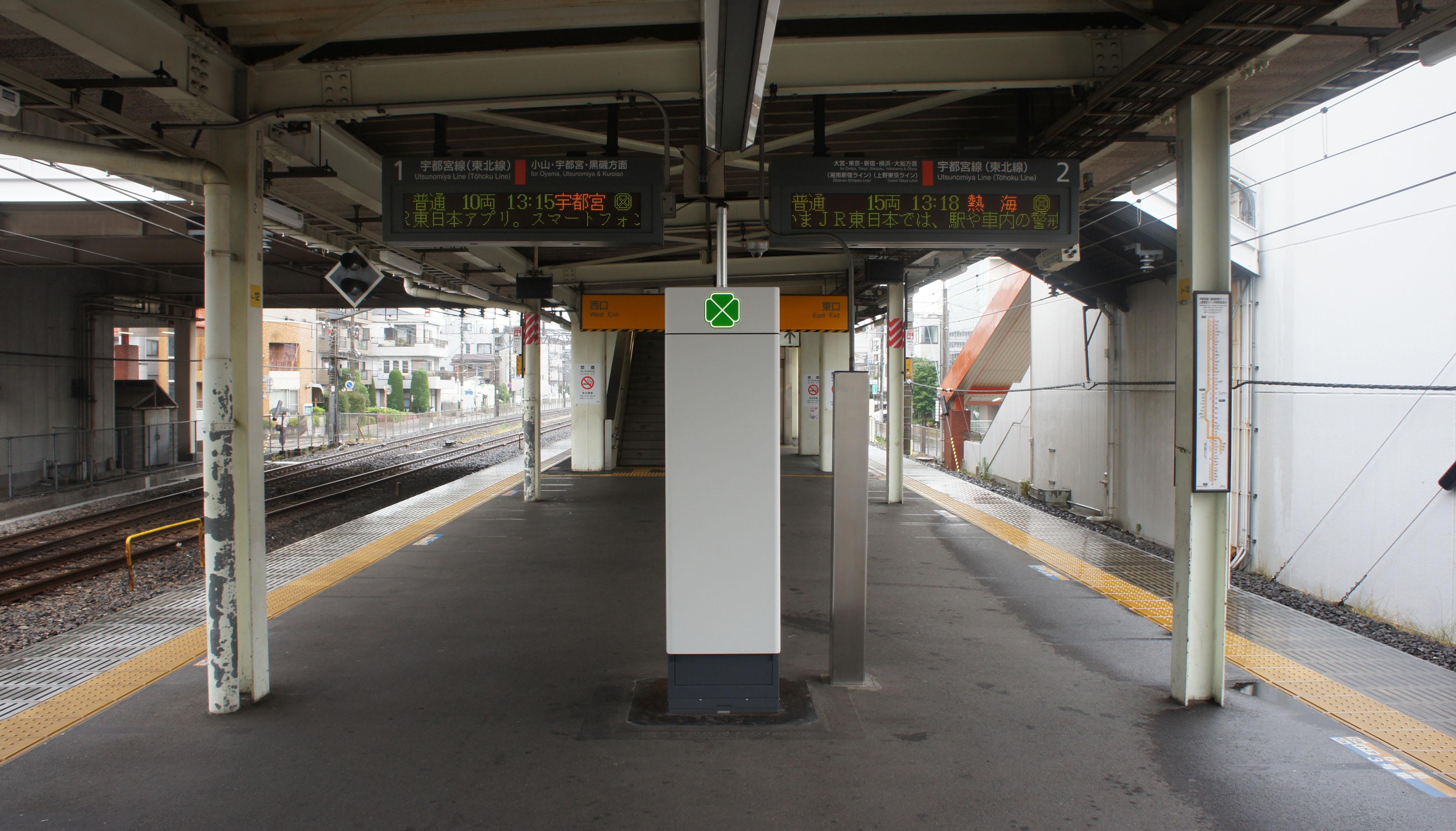 https://upload.wikimedia.org/wikipedia/commons/9/9c/JR_Tohoku-Main-Line_Toro_Station_Platform.jpg