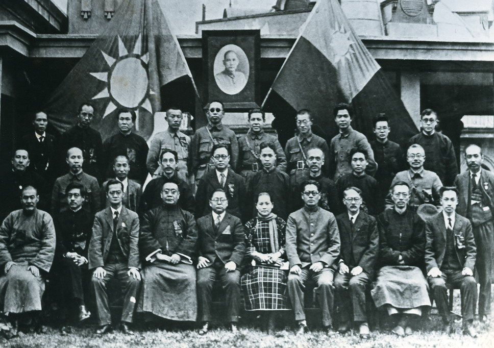 File:KMT 3rd Plenary Session of 2nd Central Committee.jpg ...