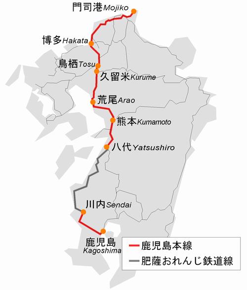 九州 電力 熊本 支社