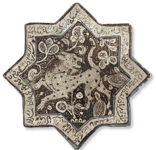 File Kashan Lustre Decorated Star Tile Central Persia
