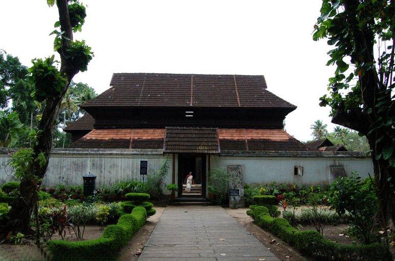 Krishnapuram Palace Kayamkulam