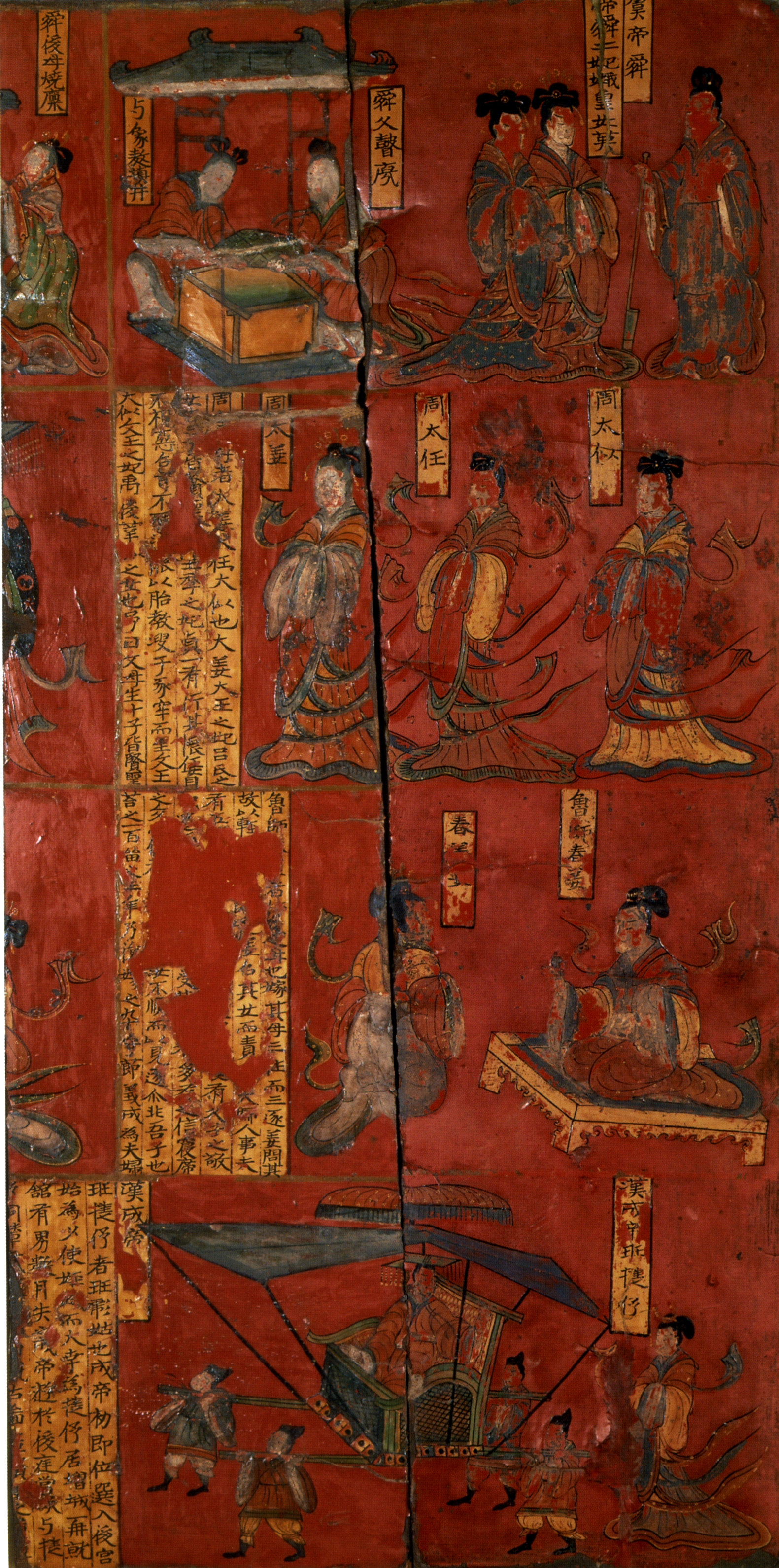 File Lacquer Painting Over Wood Northern Wei Jpg
