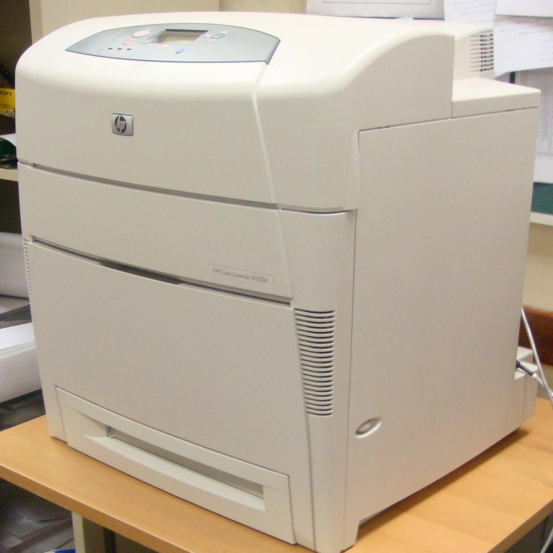 Hewlett Packard Color Laser Printer Cpni