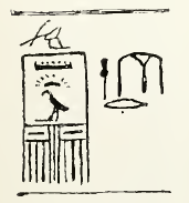 Drawing of a serpentine cylinder seal of Menkauhor Kaiu Menkauhor Seal.png