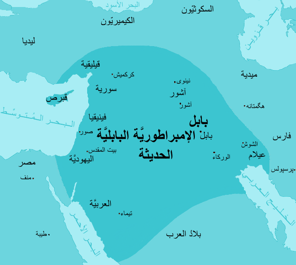 نظام الحكم في المملكة العربية السعودية pdf