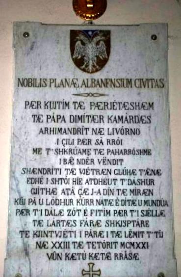 El águila bicéfala Nobilis_Planae_Albanensium_Civitas