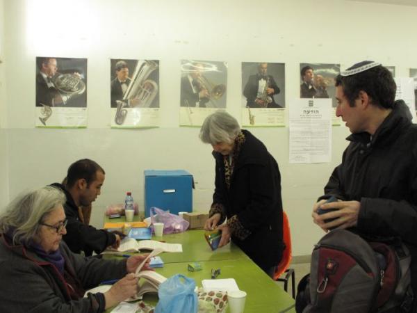 בחירות 2009