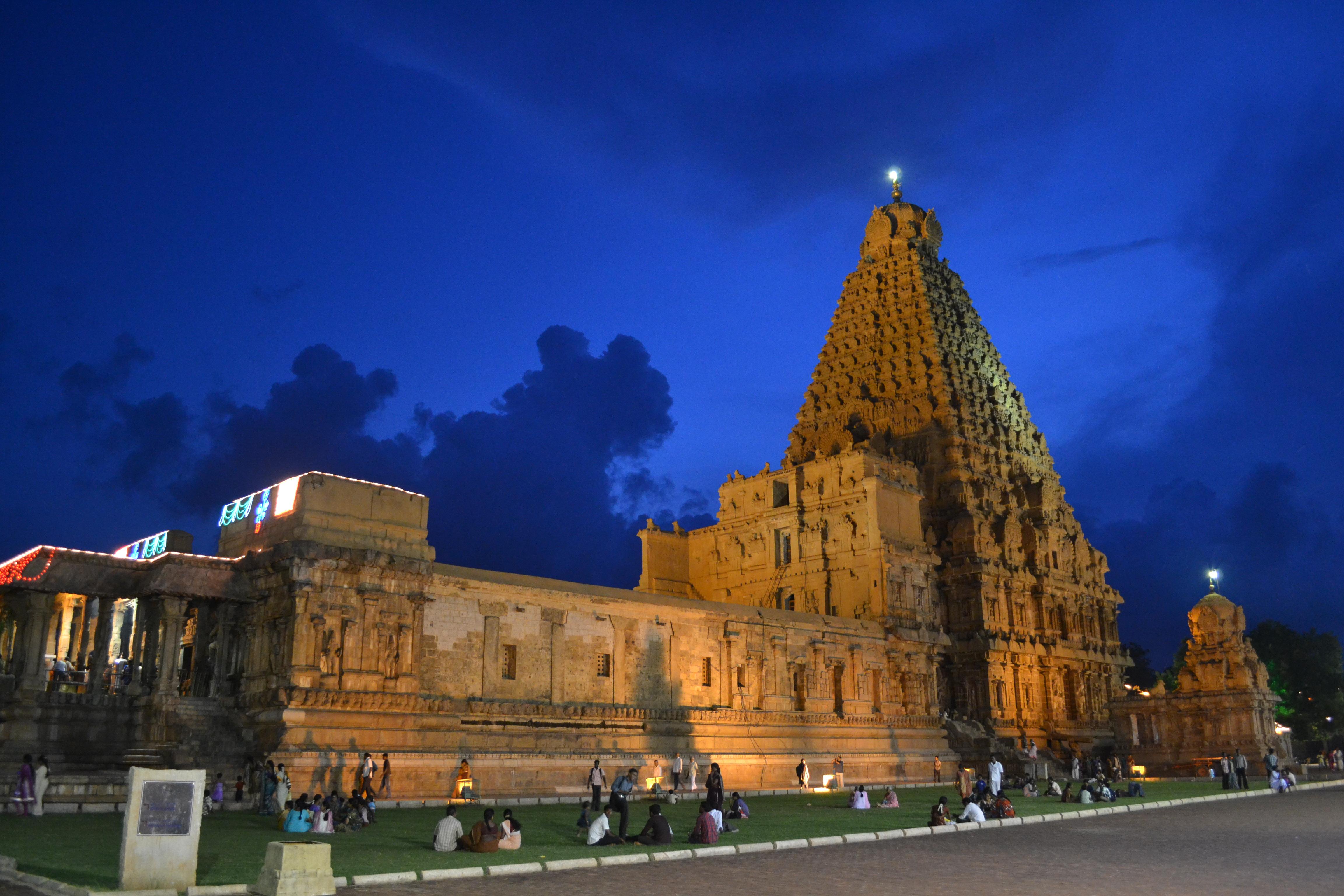 Thanjai Periya Kovil History Epub Download