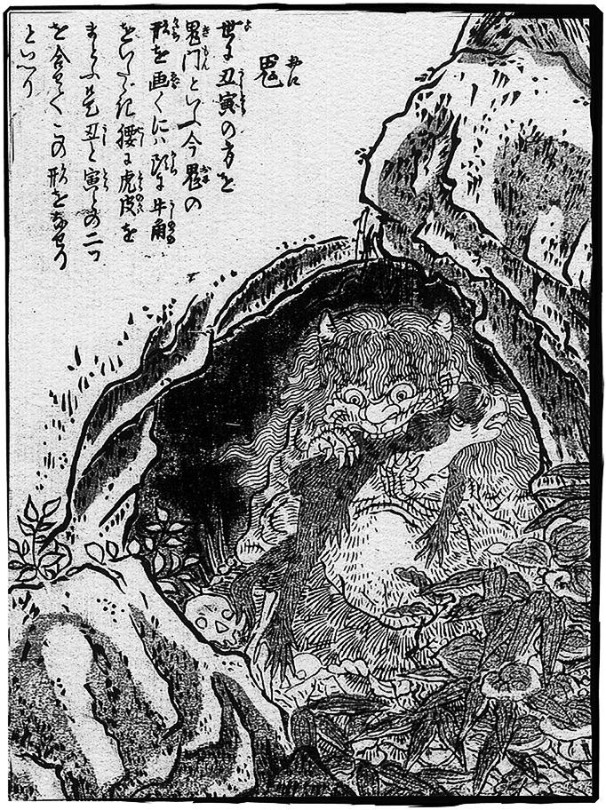 鳥山石燕『今昔画図続百鬼』より「鬼」