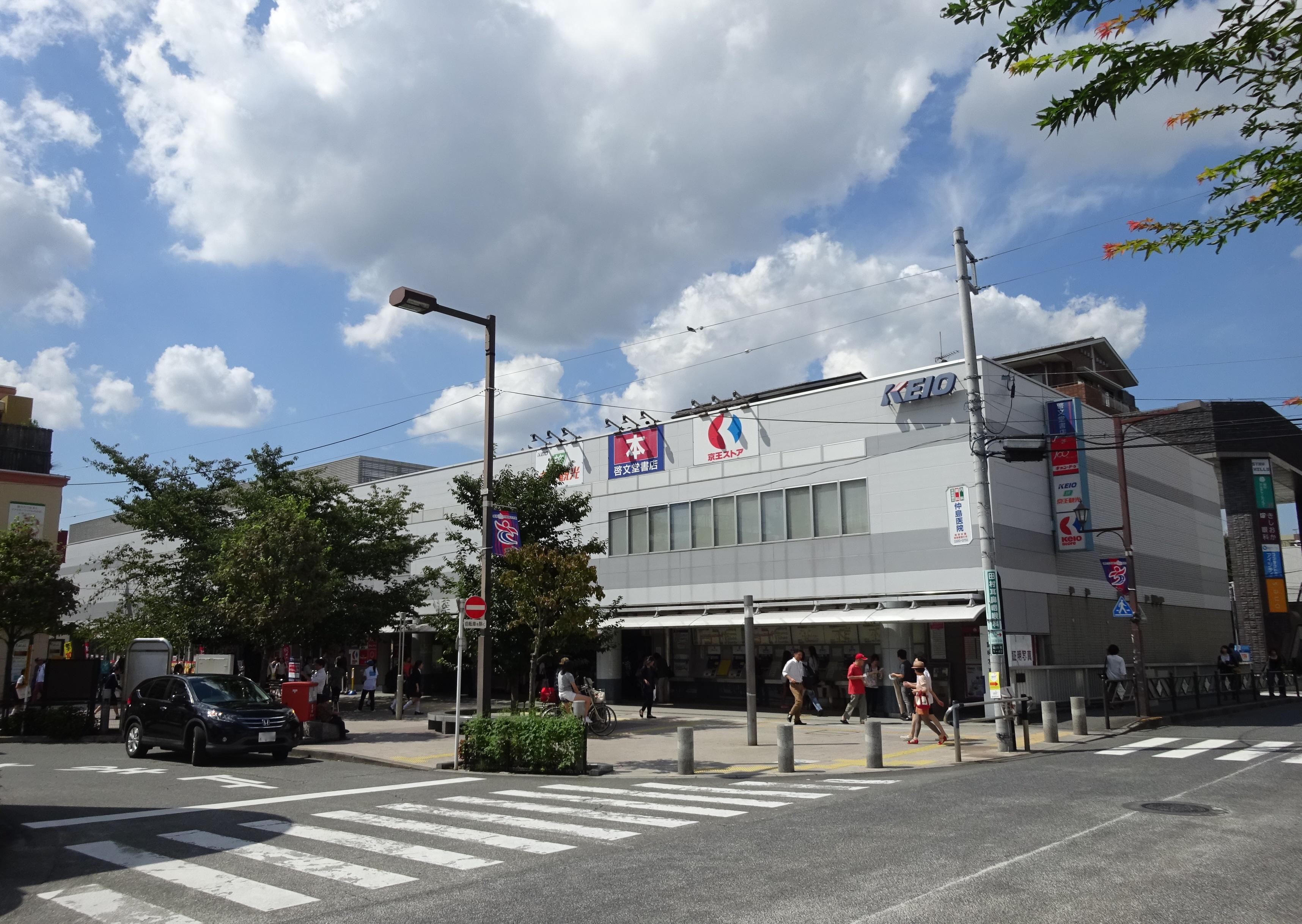 센가와 역
