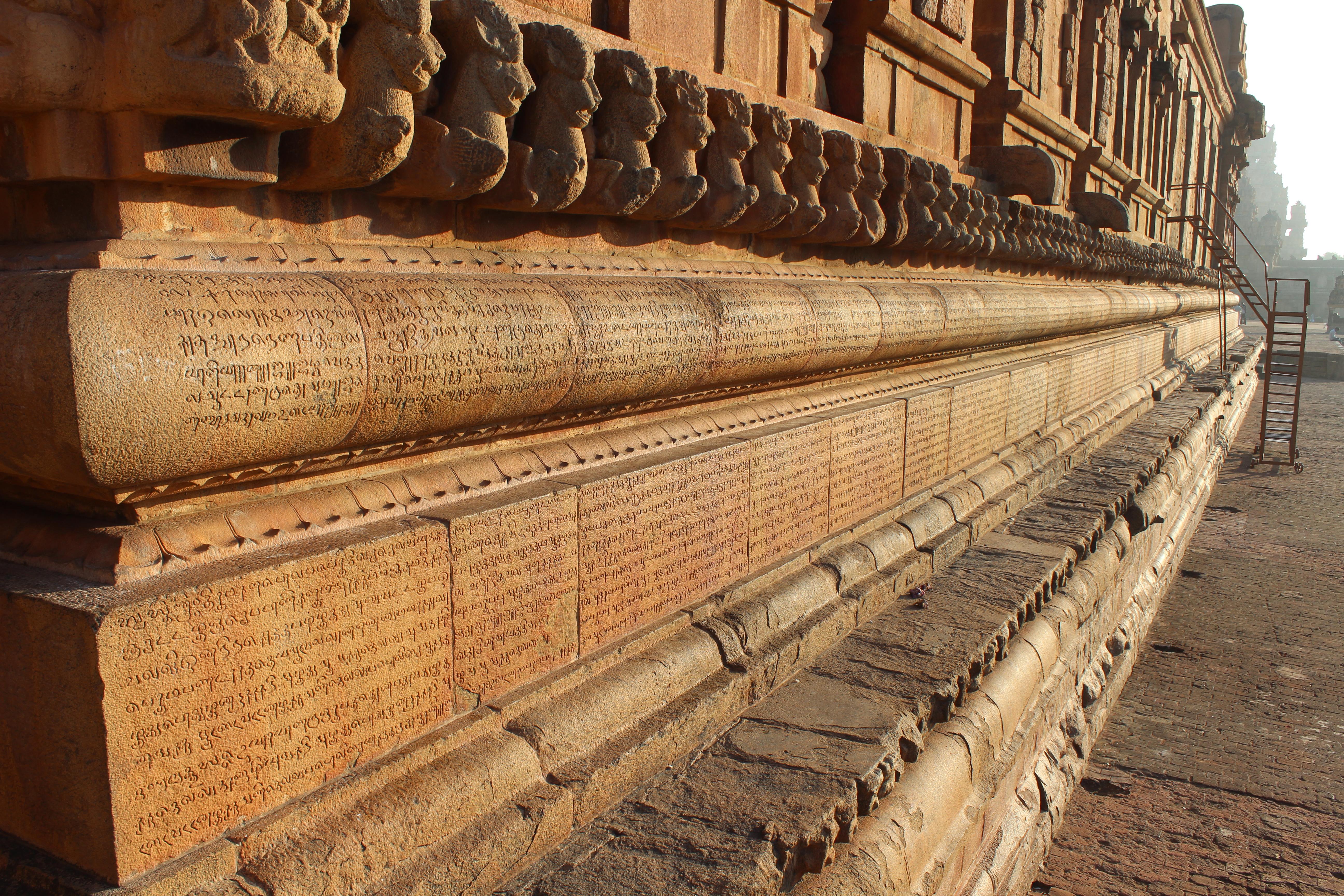 File:Tamil Inscriptions in Thanjavur Brahadeeshwara Temple