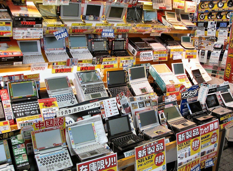 Tokyo_Akihabara_gadgets.jpg (1408×1033)