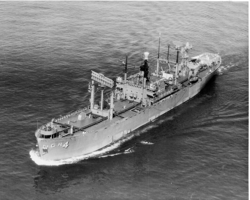 Uss Searcher Agr 4 Wikipedia
