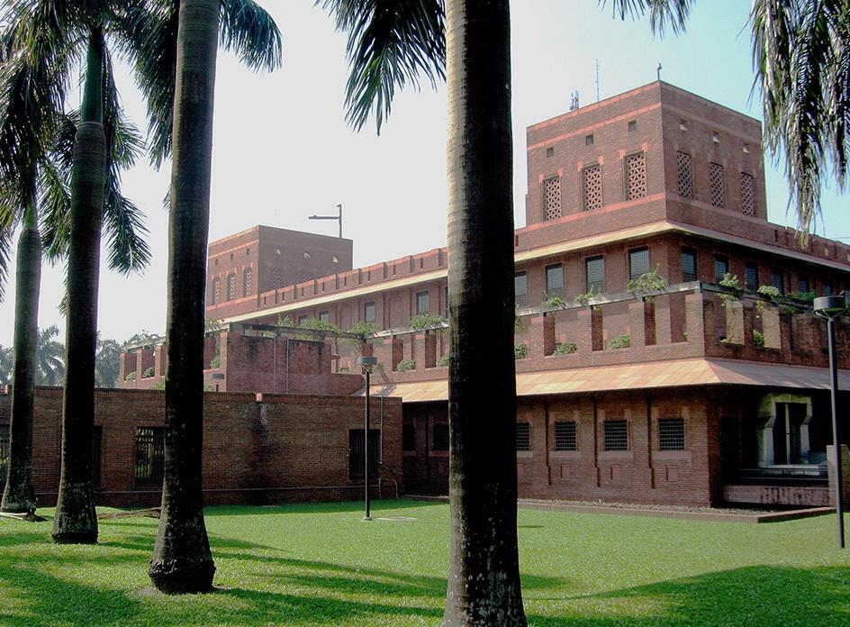 Embassy of the United States, Dhaka - Wikipedia