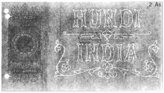watermark on an indian 2a hundi.jpg