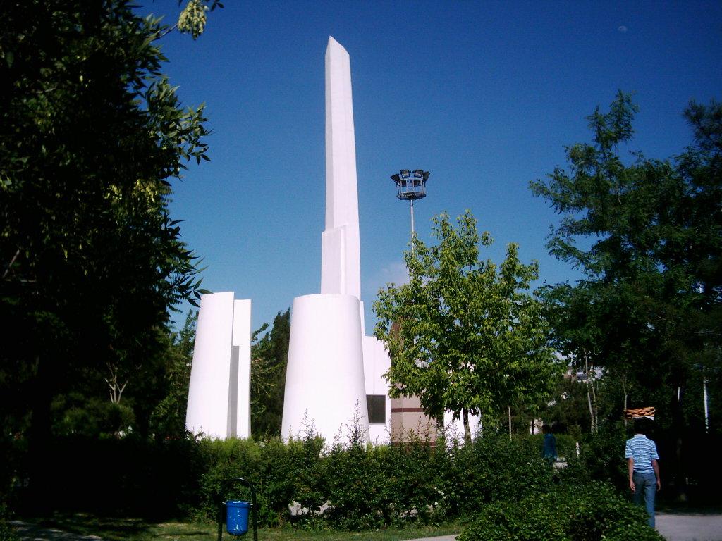 Yenişehir, Diyarbakır
