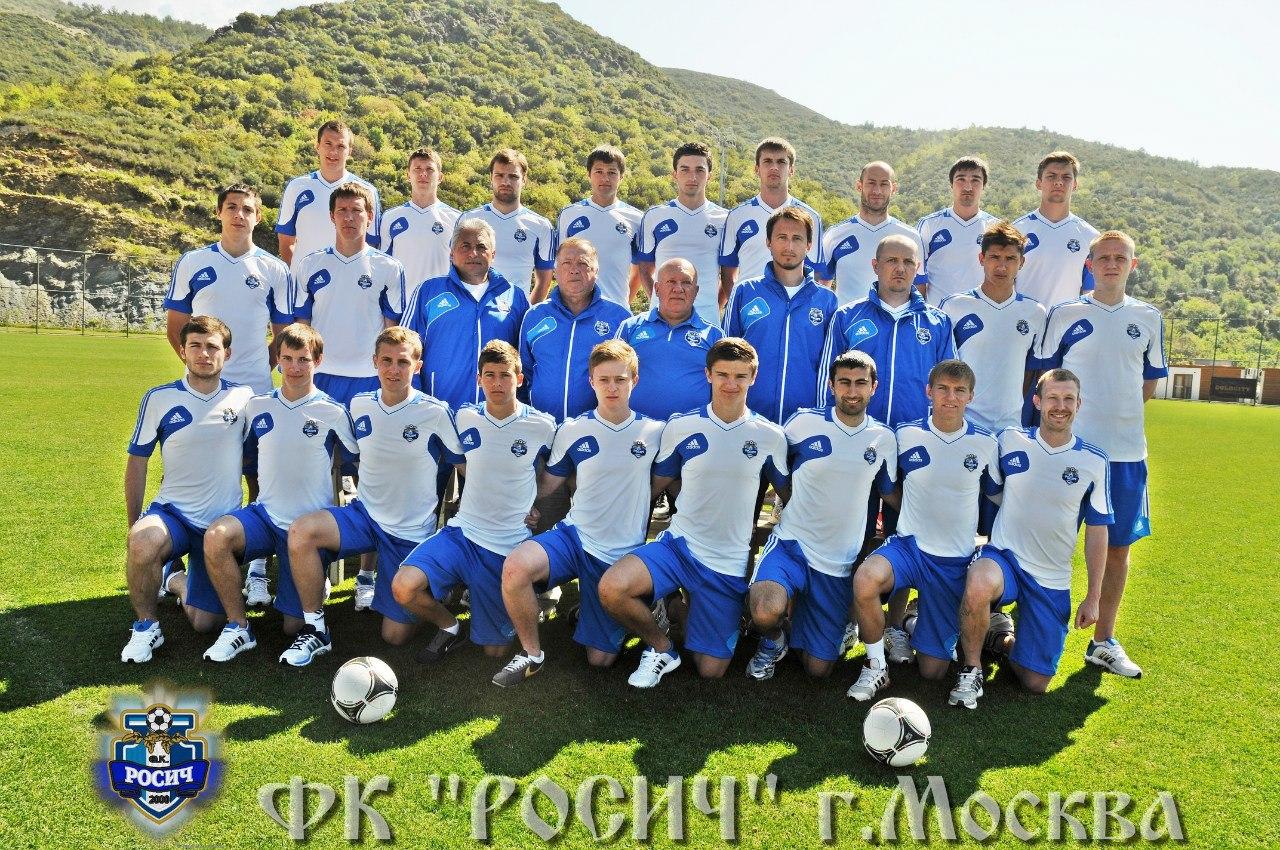 Росич москва футбольный клуб лица ночной клуб донецк официальный сайт