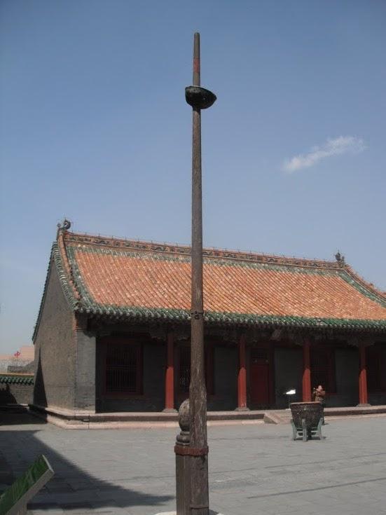 הארמון הקיסרי בשן-יאנג