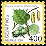 2004. Stamp of Belarus 0551.jpg