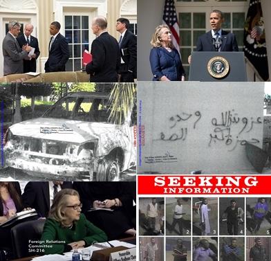 2012 Benghazi attack photo montage.jpg