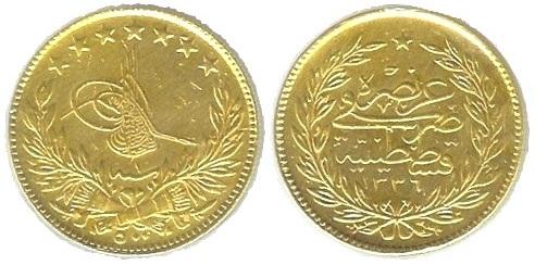 Ottoman Lira Wikipedia