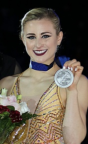 Ashley Cain - 2018 Four Continents Championships - Awarding ceremony (cropped).jpg