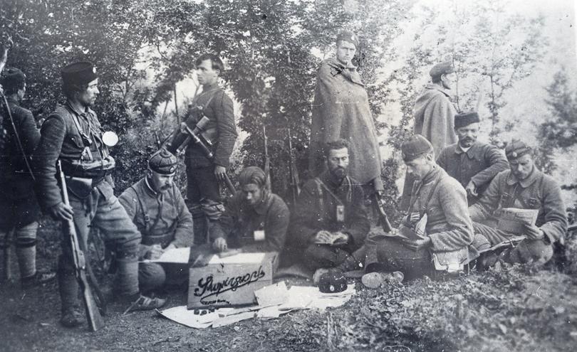 Раковски и Бесарабия.  Н. Червенков