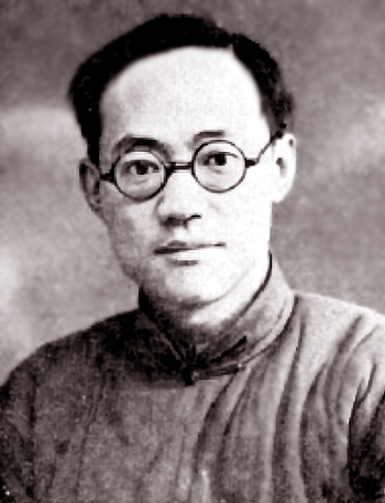 Ba Jin in 1938