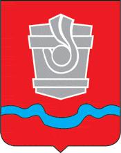 Лежак Доктора Редокс «Колючий» в Новотроицке (Оренбургская область)