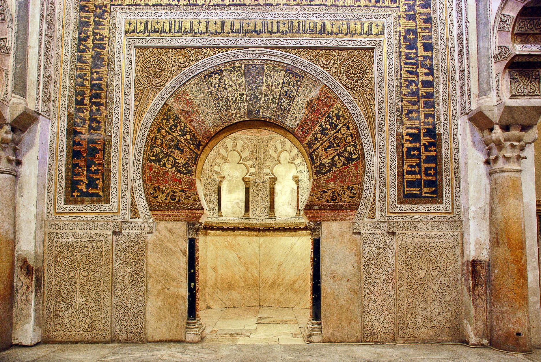 File:Cordoba, la Mezquita - Mihrab.jpg - Wikimedia Commons