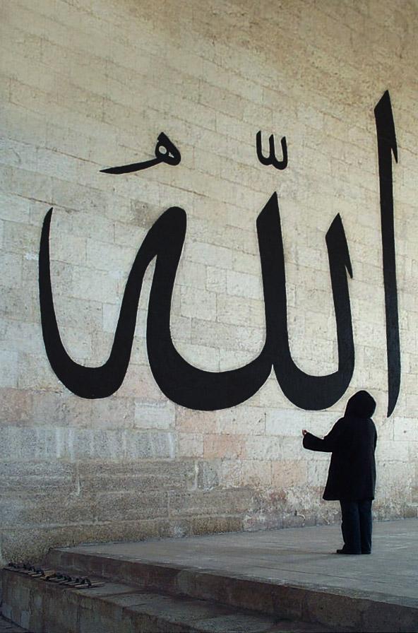 Allah En Arabe dieu (islam) — wikipédia