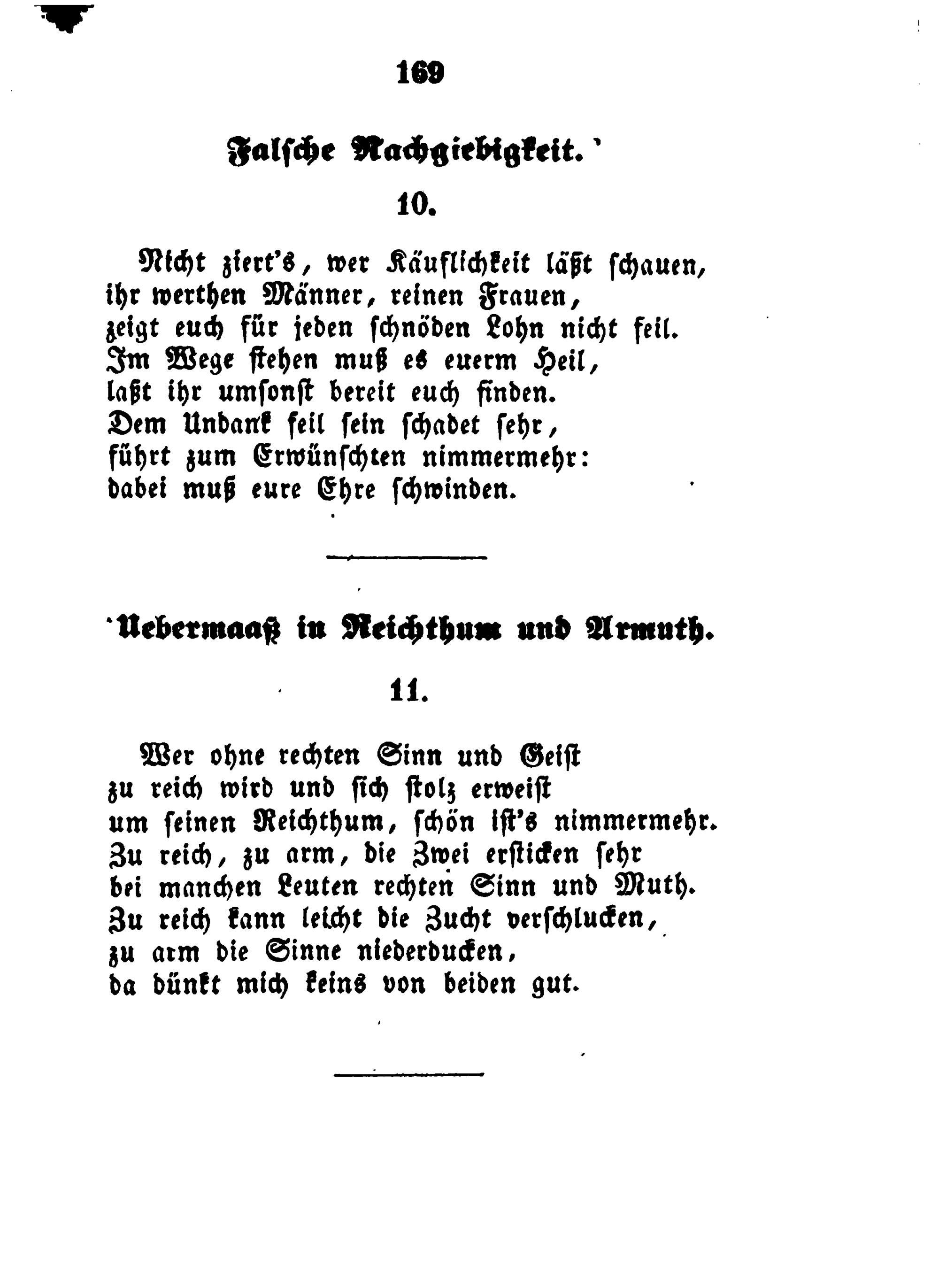 File:De Koch Gedichte 169.jpg - Wikimedia Commons