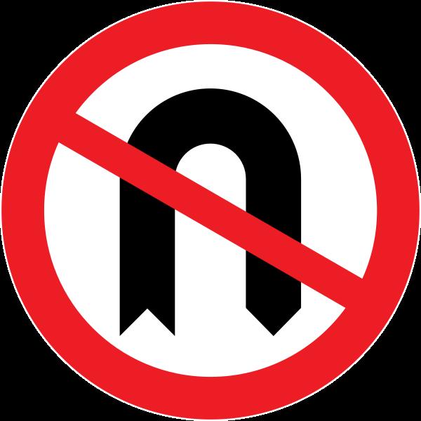 File:Dilarang membuat pusingan U.png - Wikimedia Commons