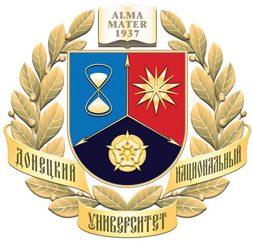 Донецкий национальный университет